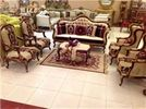 Al Buhaira Gifts And Antiques