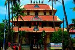Thirumala Devaswom Temple