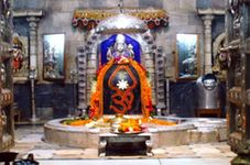 Jyotirlinga Darshan - I