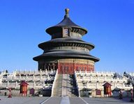 China Golden Triangle Tour  Package - Deluxe